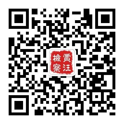 qrcode_for_gh_bd30061e9346_430.jpg